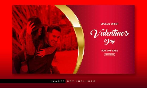 Valentijnsdag speciale aanbieding verkoop realistisch liefje, stijl, rode vlag of achtergrond Premium Vector