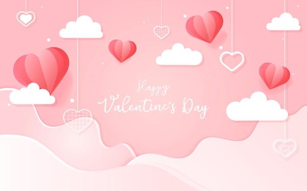 Valentijnsdag vector ontwerpconcept Gratis Vector