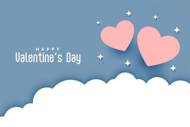 Valentijnsdag wenskaart in papier gesneden stijl Gratis Vector
