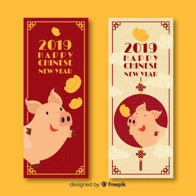 Varken en gelukskoekjes chinese nieuwe jaarbanner Gratis Vector