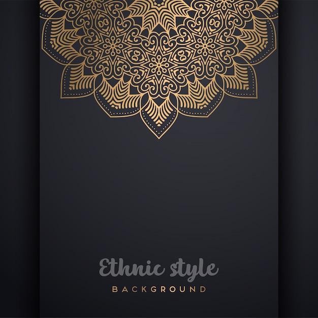 Vector islamitische achtergrond Premium Vector