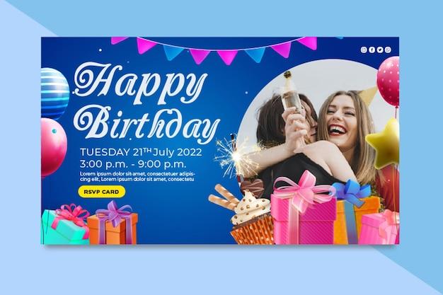 Verjaardag sjabloon voor spandoek Gratis Vector