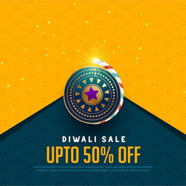 Verkoop en aanbiedingsachtergrond voor diwali festival Gratis Vector