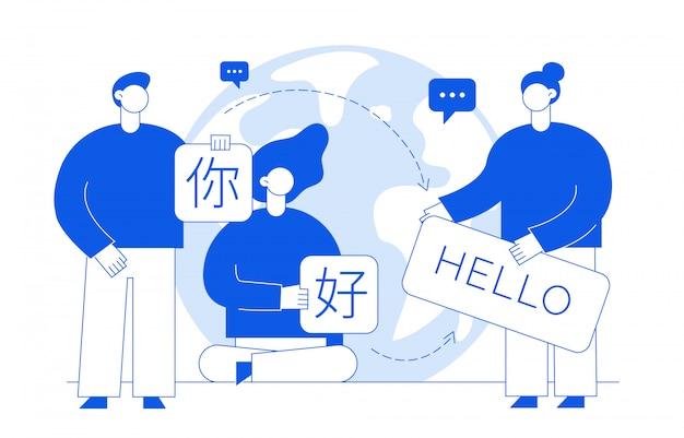Vertaalconcept met mensen Premium Vector