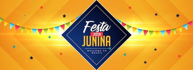 Viering voor festa junina-vakanties Gratis Vector