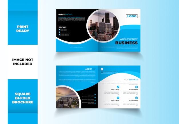 Vierkant gevouwen brochure sjabloon Premium Vector