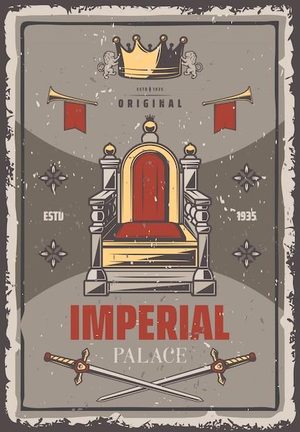 Vintage gekleurde koninklijke poster met inscriptie keizerlijke troon trompetten kroon en gekruiste zwaarden Gratis Vector