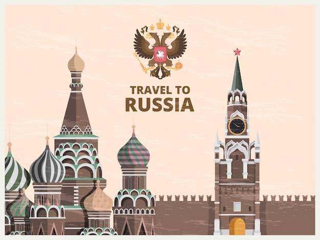 Vintage poster of reiskaart met kremlin russische culturele bezienswaardigheden Premium Vector
