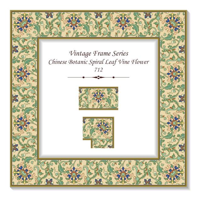 Vintage vierkante 3d frame chinese botanische spiraal blad wijnstok bloem, retro stijl. Premium Vector