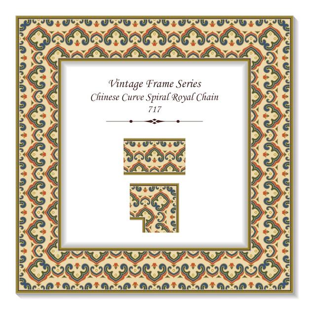 Vintage vierkante 3d frame chinese kromme spiraal koninklijke ketting, retro stijl. Premium Vector