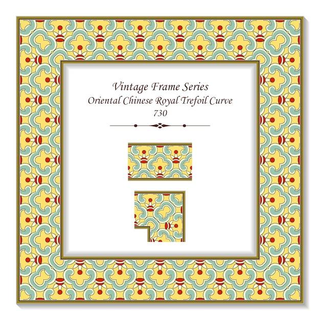 Vintage vierkante 3d-frame oosterse chinese koninklijke klaverbladknoop kromme ketting, retro stijl. Premium Vector