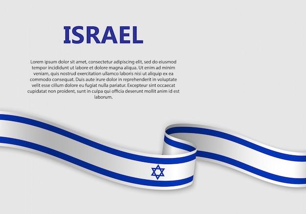 Vlag van israël vlag zwaaien Premium Vector