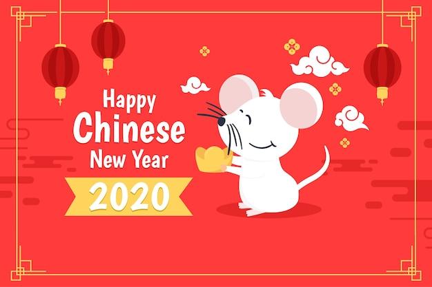 Vlak chinees nieuw jaar op rode schaduwen Gratis Vector