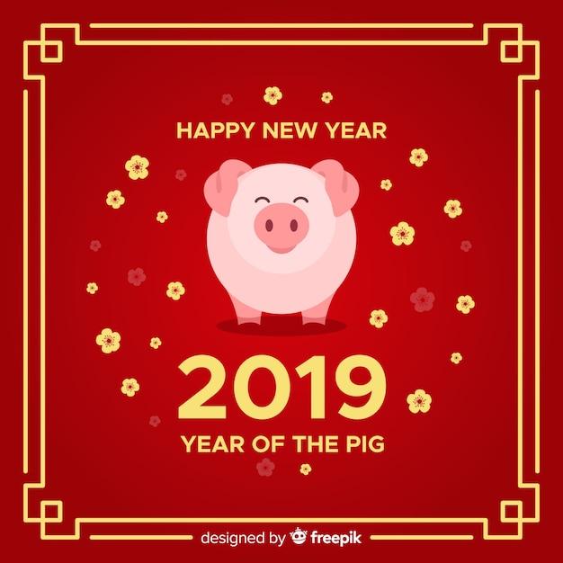 Vlakke Chinese nieuwe jaar 2019 achtergrond Gratis Vector