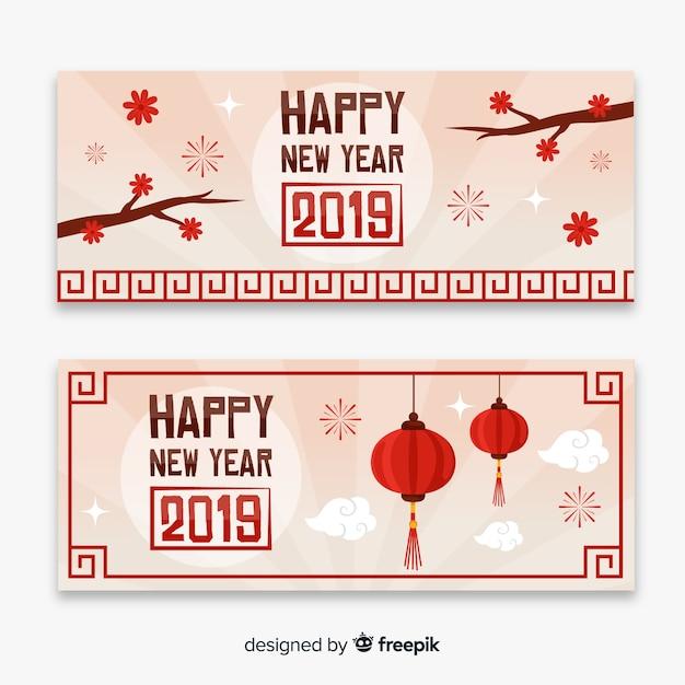 Vlakke Chinese nieuwe jaar 2019 banner Gratis Vector