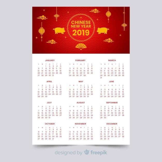 Vlakke chinese nieuwe jaar 2019 kalender Gratis Vector