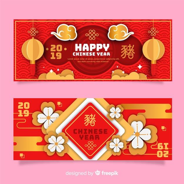 Vlakke chinese nieuwe jaarbanner Gratis Vector