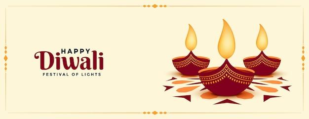 Vlakke stijl gelukkige diwali festival banner Gratis Vector