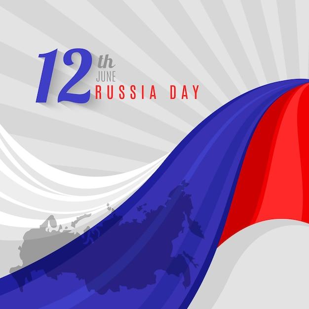 Vlakke stijl rusland dagviering Gratis Vector