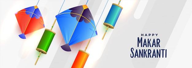 Vliegers en spoel van touw voor makar sankranti festival Gratis Vector