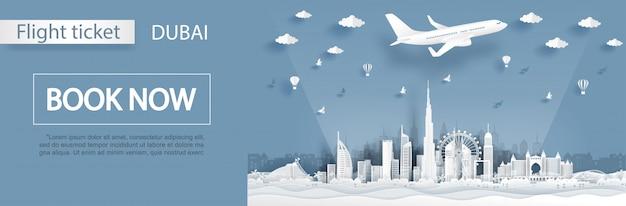 Vlucht en ticket reclame sjabloon met reizen naar dubai concept in papierstijl knippen Premium Vector