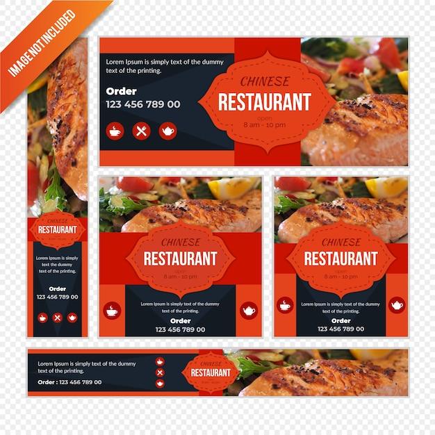 Voedselkorting webbanner voor restaurant Premium Vector