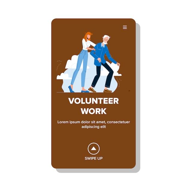 Vrijwilligerswerk service voor oude mensen helpen Premium Vector