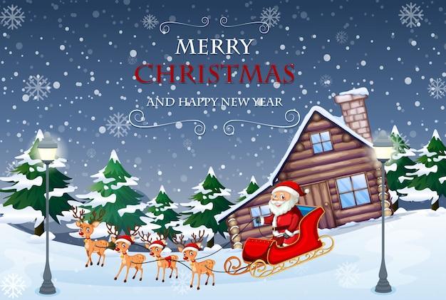 Vrolijk kerstfeest en nieuwjaars sjabloon Premium Vector