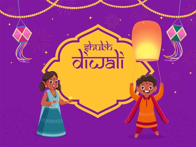 Vrolijke kinderen genieten van of vieren het festival van shubh (happy) diwali Premium Vector