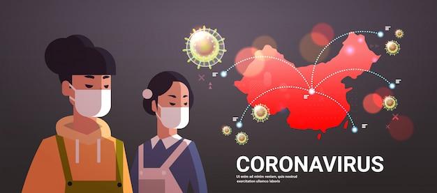 Vrouwen dragen van beschermende maskers om epidemie virus concept te voorkomen wuhan coronavirus pandemie medische gezondheidsrisico chinese kaart portret horizontaal Premium Vector