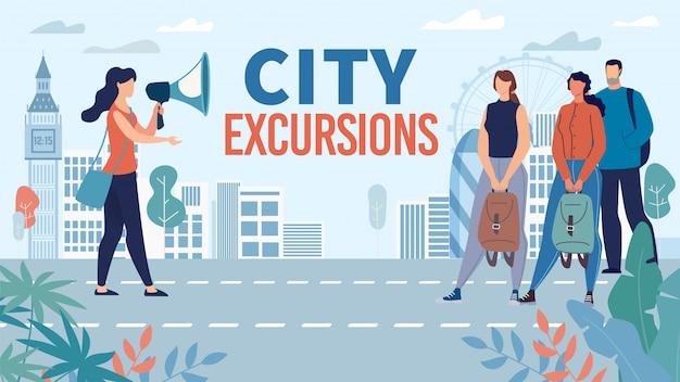 Wandeltocht stadsexcursie met persoonlijke gids Premium Vector