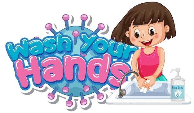 Was je handen posterontwerp met handen wassen van meisjes Gratis Vector