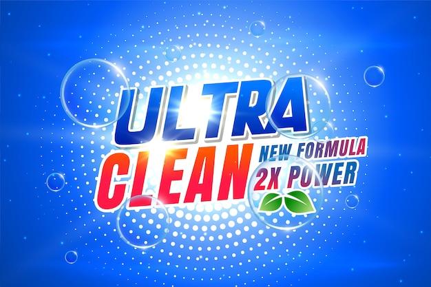 Wasmiddelverpakking voor ultra schoon Gratis Vector