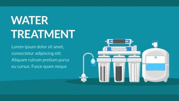Waterbehandeling sjabloon voor spandoek met tekstruimte Premium Vector