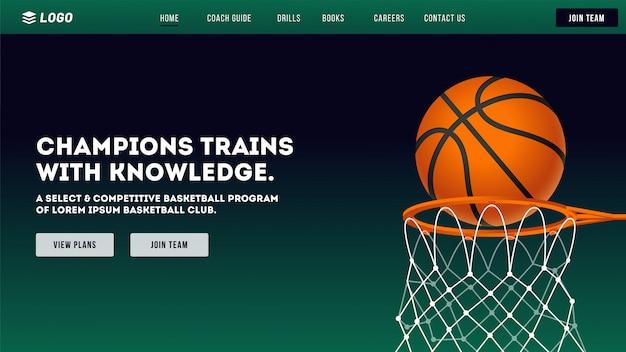 Website van de basketbalclub. Premium Vector