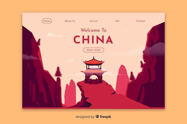 Welkom bij de bestemmingspagina-sjabloon voor china Gratis Vector