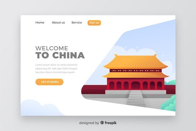 Welkom bij de bestemmingspagina van china Gratis Vector
