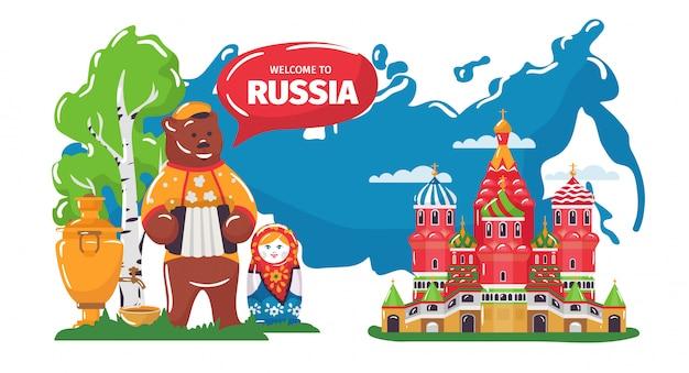Welkom bij de cultuur van rusland, cartoon russisch traditioneel cultureel symbool, russisch volkskunstconcept Premium Vector