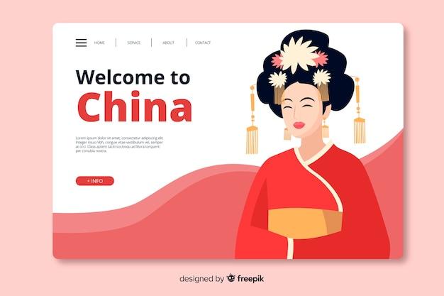 Welkom bij het platte ontwerp van de landingspagina van china Gratis Vector