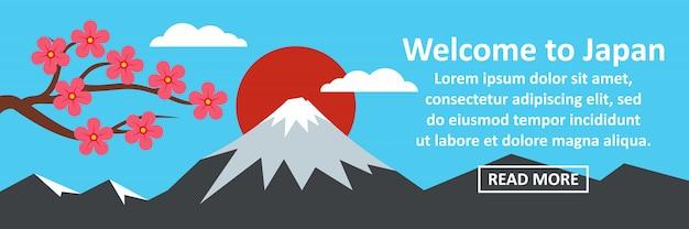 Welkom bij japan banner horizontaal concept Premium Vector