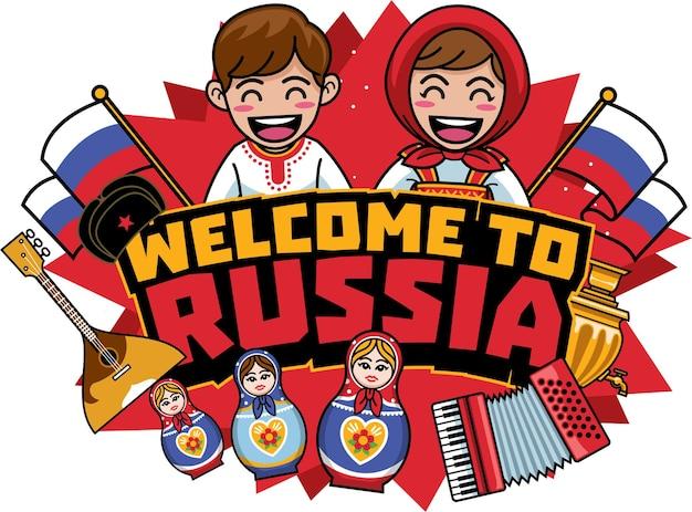 Welkom bij russisch ontwerp dat op wit wordt geïsoleerd Premium Vector