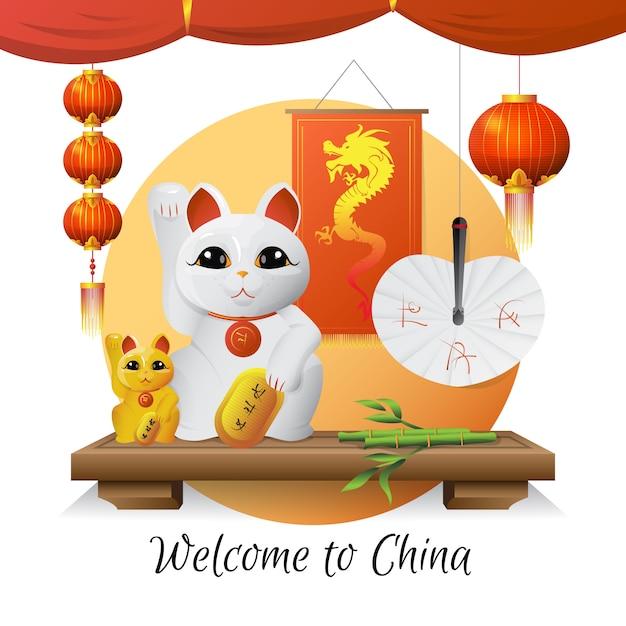 Welkom bij traditionele souvenirs en symbolen uit china met lucky cat-lantaarns en bamboe Gratis Vector