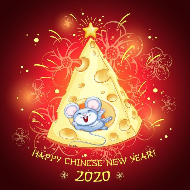 Wenskaart chinees nieuwjaar van de muis. Premium Vector