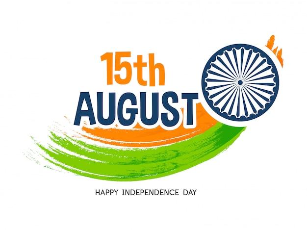 Wenskaart voor onafhankelijkheidsdag van india-15 augustus Premium Vector