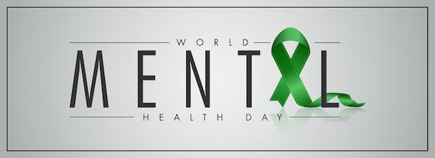 Wereld mental health day-tekst met groen lintkruis op grijze achtergrond. header of bannerontwerp. Premium Vector