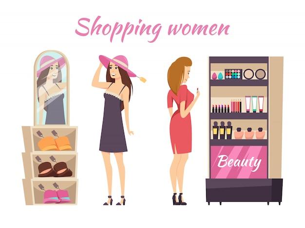 Winkelen vrouwen hoeden make-up box vector Premium Vector
