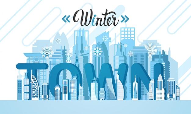 Winter dubai city wolkenkrabber weergave silhouet cityscape Premium Vector