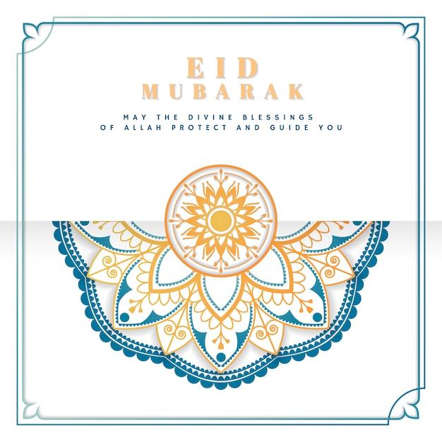Witte en blauwe eid mubarak-prentbriefkaarvector Gratis Vector