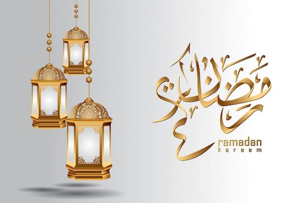 Witte ramadan kareem achtergrond met gouden arabische kalligrafie met gouden lantaarns Premium Vector