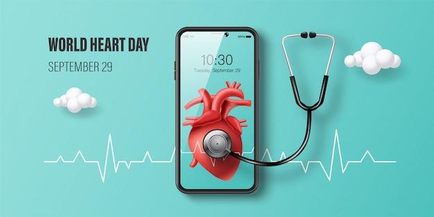 World heart day banner, rood hart op smartphonescherm, online doktersoverleg en zorgverzekeringsconcept. Premium Vector